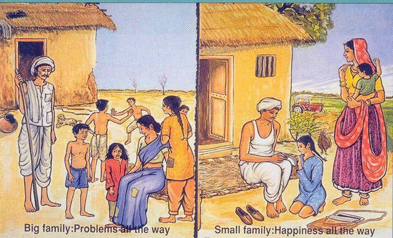 Affiche limitation des naissances Inde 2