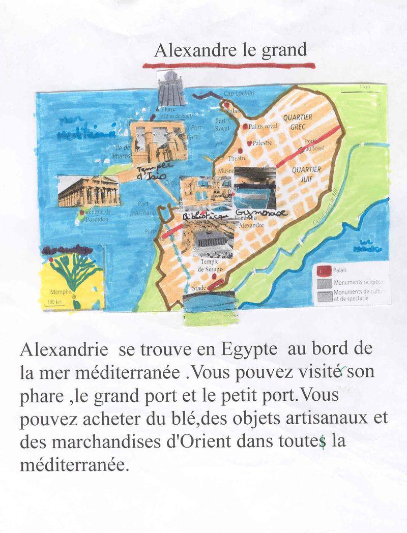 Alexandrie - 2013 - 2