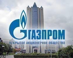 Logo - Gazprom