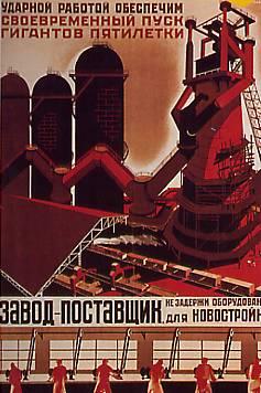 Affiche - Développement de l'industrie 1931